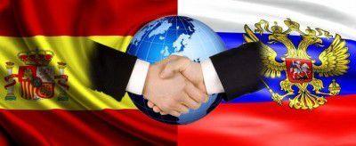 Партнерство предложение о сотрудничестве турфирмам