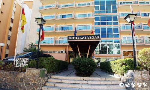 Тур отдых на море Испания Малага отель 3*