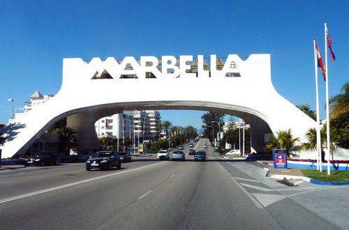 Тур с отдыхом в Испании Марбелья отель 5*