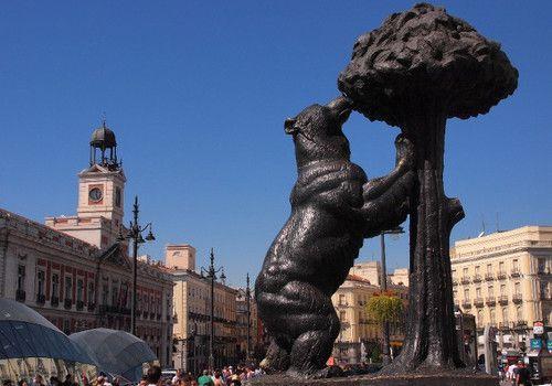 Экскурсионный тур в Испанию Страна Басков