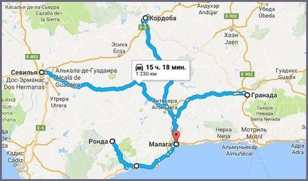 Карта программы Малага Испания туры