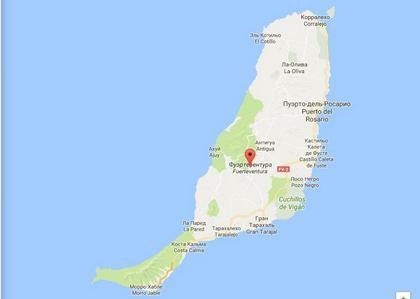Туры в Испанию на острове Фуэртевентура