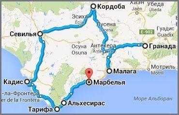 Туры в Андалусию за 6 дней