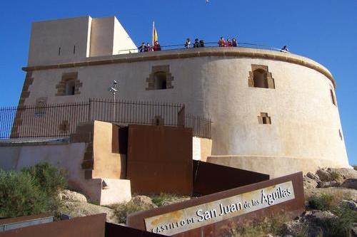 Тур в Испанию на Коста Калида Агилас отдых в гостевых домах