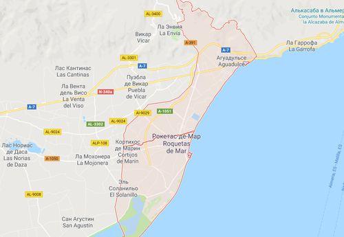 Туры в Испанию на Коста де Альмерия Рокетас де Мар